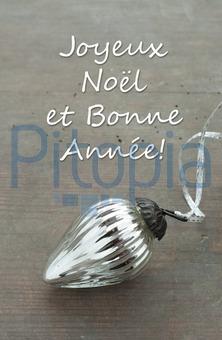 Weihnachtsgrüße In Französisch.Bildagentur Pitopia Bilddetails Weihnachtskarte Cora Müller